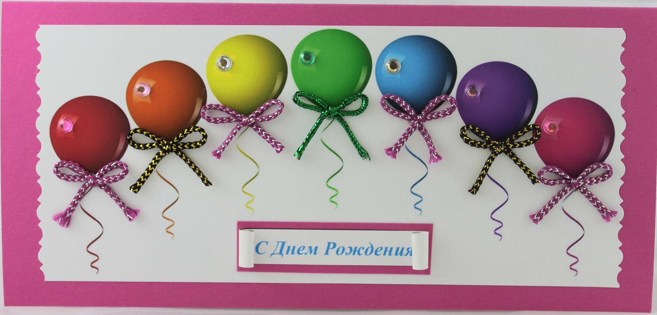 На день рождения фирмы открытки с 299