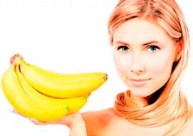 «Банановый десерт»