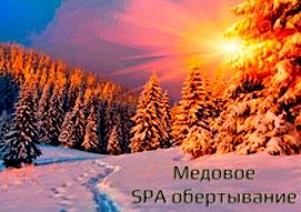"""""""Зимний лес"""""""