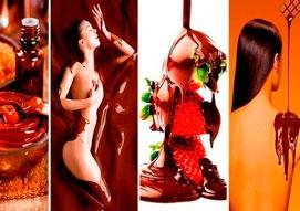 «Шоколадные грезы»