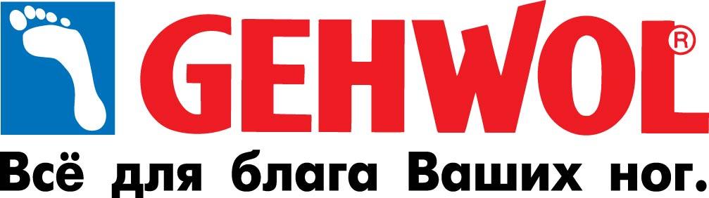 logo gehwol 3